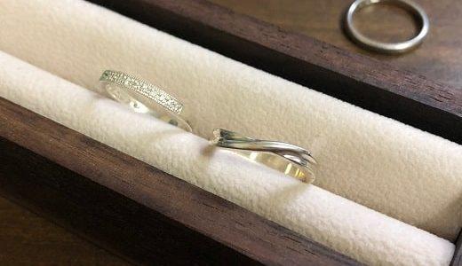 [素敵で安い結婚指輪の選び方]プロおすすめの確認ポイント