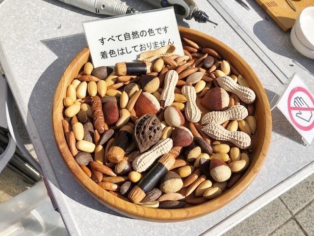 木で作った豆