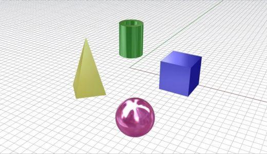 [ライノセラス]使い方を独学した時の3つの方法