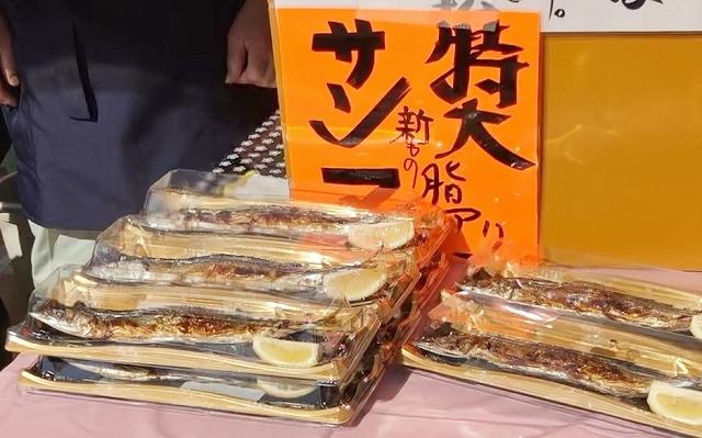 焼きたての秋刀魚
