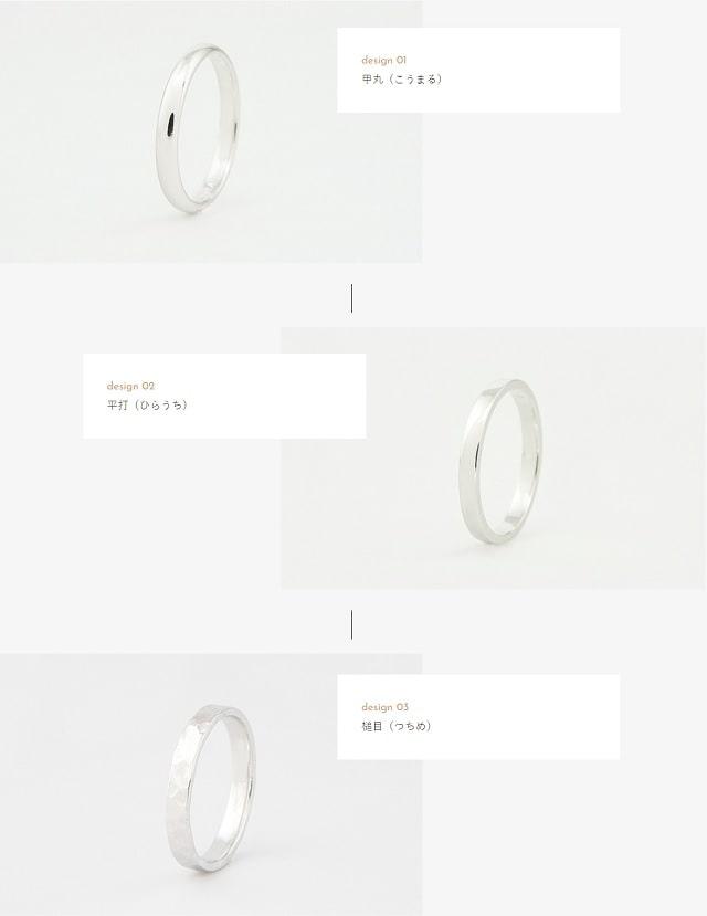 指輪の形状サンプル