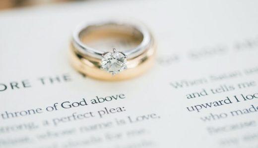 [結婚指輪]プラチナとゴールドどっちが安い?プロのおすすめは?