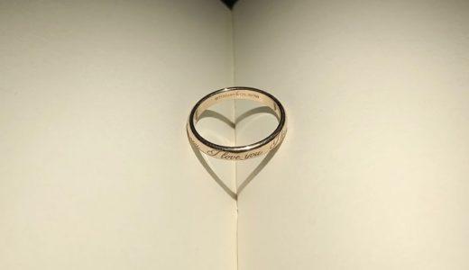 [着け心地の良い結婚指輪]おすすめのシンプルな見極め方