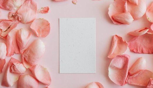 [ハンドメイド]販売用ピアス台紙の作り方と穴あけ方法