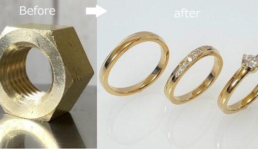 [ハンドメイド]廃材のナットから指輪を作ってみた