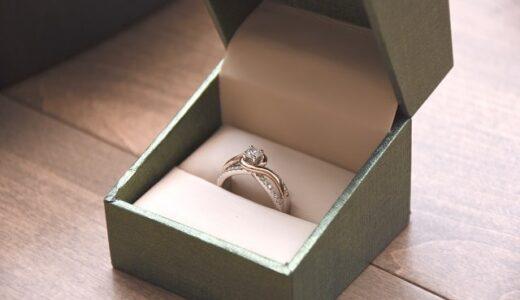 結婚指輪は買取りしてもらえる?いくらで売れるのか知りたい!